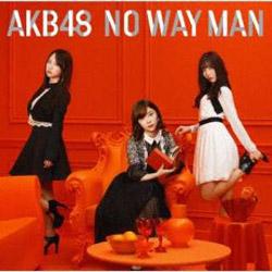 AKB48 / 54thシングル「NO WAY MAN」 Type D 通常盤 DVD付 CD