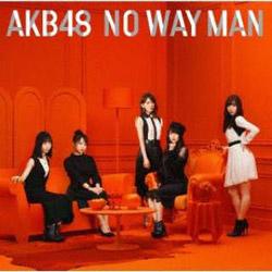 AKB48 / 54thシングル「NO WAY MAN」 Type A 初回限定盤 DVD付 CD