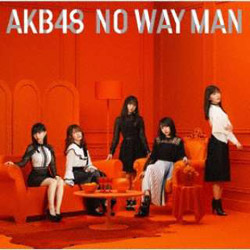 AKB48 / 54thシングル「NO WAY MAN」 Type B 初回限定盤 DVD付 CD