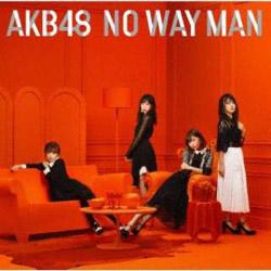 AKB48 / 54thシングル「NO WAY MAN」 Type D 初回限定盤 DVD付 CD