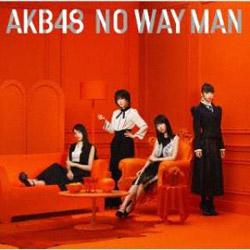 AKB48 / 54thシングル「NO WAY MAN」 Type E 初回限定盤 DVD付 CD