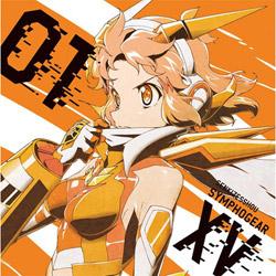 悠木碧 / 戦姫絶唱シンフォギアXV キャラクターソング1 立花 響 CD