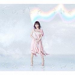 水瀬いのり / Catch the Rainbow! 初回限定盤 Blu-ray Disc付 CD