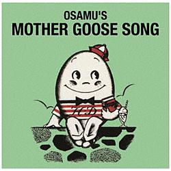 オサムズ マザーグースの歌 OSAMUS MOTHER GOOSE SONG CD