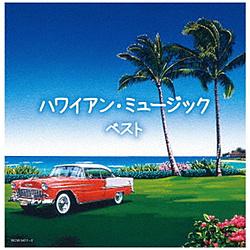 (V.A.)/ ハワイアン・ミュージック