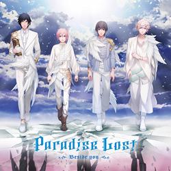 うたの☆プリンスさまっ♪ HE★VENS ドラマCD 下巻「Paradise Lost〜Beside you〜」 通常盤