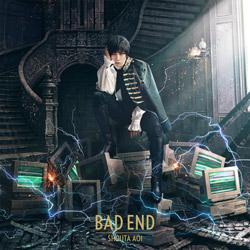 キングレコード 蒼井翔太 / BAD END 通常盤
