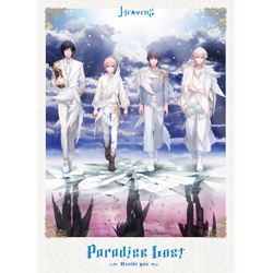 HE★VENS/ うたの☆プリンスさまっ♪HE★VENSドラマCD下巻「Paradise Lost〜Beside you〜」 完全受注生産盤
