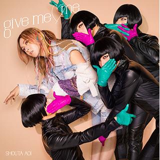 キングレコード 蒼井翔太/ give me ・ me 通常盤