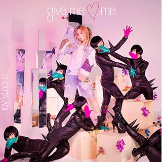 キングレコード 蒼井翔太/ give me ・ me 初回限定盤