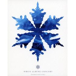 [使用]白色相簿2 CONCERT限定版[藍光]