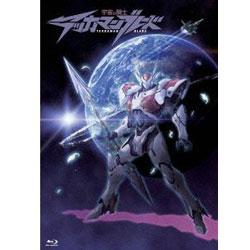 宇宙の騎士テッカマンブレード Blu-ray BOX 初回限定生産版 【ブルーレイ ソフト】   [ブルーレイ]