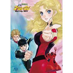戦国魔神ゴーショーグン Blu-ray BOX 初回限定版 【ブルーレイ】