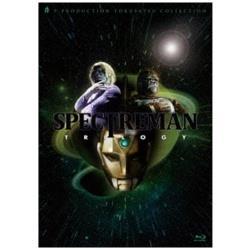 スペクトルマン Blu-ray BOX 初回限定版 【ブルーレイ ソフト】   [ブルーレイ]