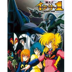 戦え!!イクサー1 Blu-ray BOX 初回限定版 【ブルーレイ ソフト】   [ブルーレイ]