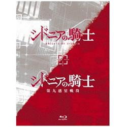 「シドニアの騎士」「シドニアの騎士 第九惑星戦役」Blu-ray BOX 【ブルーレイ ソフト】   [ブルーレイ]