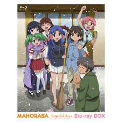 まほらば~Heartful days Blu-ray BOX 初回限定版   [ブルーレイ]