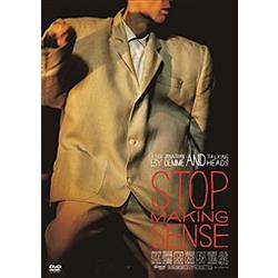 トーキング・ヘッズ / ストップ・メイキング・センス DVD