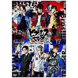『ヒプノシスマイク-Division Rap Battle-』Rule the Stage -track.1- 初回限定版