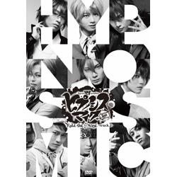 『ヒプノシスマイク -Division Rap Battle-』Rule the Stage -track.2- 通常版DVD