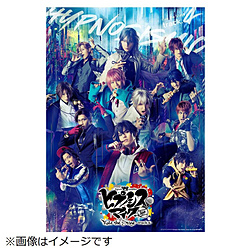 『ヒプノシスマイク-Division Rap Battle-』Rule the Stage -track.4- 通常版 DVD
