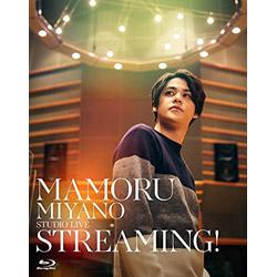 キングレコード 宮野真守/ MAMORU MIYANO STUDIO LIVE 〜STREAMING!〜 BD