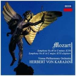カラヤン&ウィーン・フィル/モーツァルト:交響曲第40番・第41番≪ジュピター≫ 【CD】