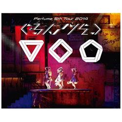 Perfume/Perfume 5th Tour 2014「ぐるんぐるん」 初回限定盤 BD