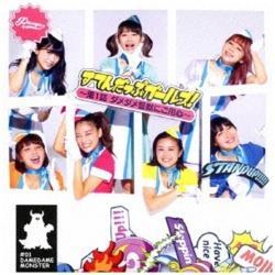 PASSPO☆/すてんだっぷガールズ!〜第1話 ダメダメ怪獣にご用心〜 Type-C(エコノミークラス盤) CD