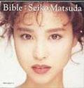松田聖子/ Bible