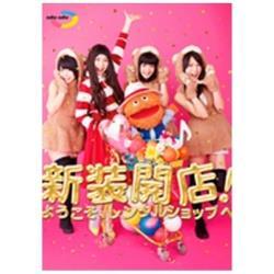 saku saku〜新装開店!ようこそ、レンタルショップへ〜 【DVD】   [DVD]
