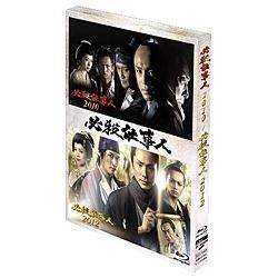 必殺仕事人2010&2012 BD