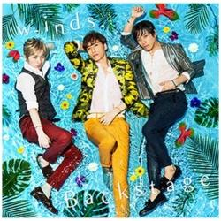 w-inds./Backstage 通常盤 【CD】 [w-inds. /CD]