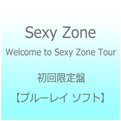 Sexy Zone/Welcome to Sexy Zone Tour 初回限定盤 BD