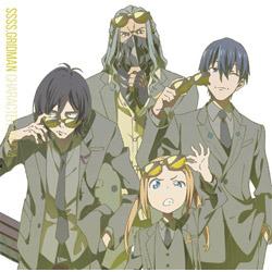 SSSS. GRIDMAN CHARACTER SONG.4 新世紀中学生 CD