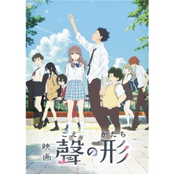 """[Used] the movie """"A Silent Voice"""" Blu-ray Limited Edition [Blu-ray]"""