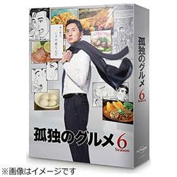 孤独のグルメ Season6 Blu-ray BOX 【ブルーレイ ソフト】