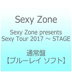 Sexy Zone/Sexy Zone presents Sexy Tour 2017 〜 STAGE 通常盤 BD