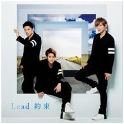 Lead/約束 通常盤 【CD】 [Lead /CD]