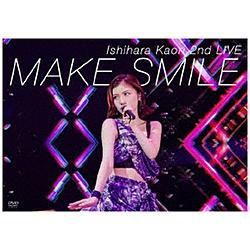 石原夏織/ 石原夏織 2nd LIVE「MAKE SMILE」 DVD