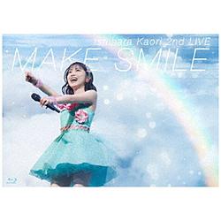 石原夏織/ 石原夏織 2nd LIVE「MAKE SMILE」 BD