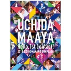 内田真礼 / UCHIDA MAAYA 1st LIVE 『Hello,1st contact!』 DVD