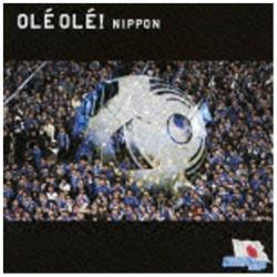 (スポーツ曲)/The World Soccer Song Series VOL.5 OLE OLE! NIPPON 【CD】   [(スポーツ曲) /CD]