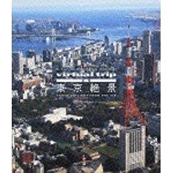 virtual trip 空撮 東京絶景 TOKYO DAYLIGHT FROM THE AIR 【ブルーレイ ソフト】   [ブルーレイ]