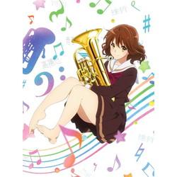響け!ユーフォニアム Blu-ray BOX 【ブルーレイ】
