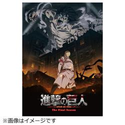 【店頭併売品】 「進撃の巨人」The Final Season 第2巻 DVD