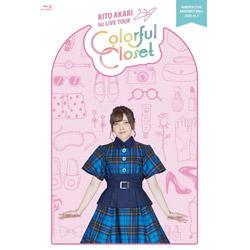 鬼頭明里/ 鬼頭明里 1st LIVE TOUR「Colorful Closet」