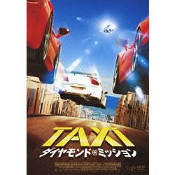 TAXiダイヤモンド・ミッション DVD