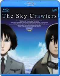 [Used] Sky Crawlers Normal Edition Blu-ray]