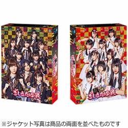 HKT48 VS NGT48 さしきた合戦 Blu-ray BOX 【ブルーレイ ソフト】   [ブルーレイ]